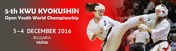 The 5th KWU Youth World championship NEWS