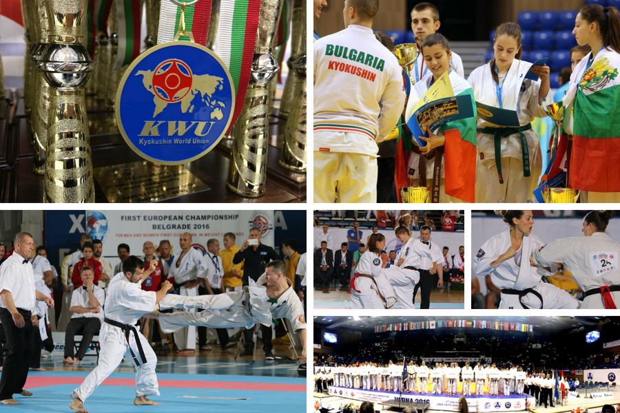 KWU European and 6th World Youth Championships 2018