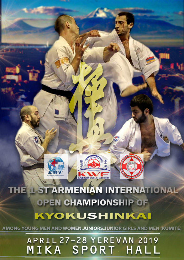 Armenian International Open championship