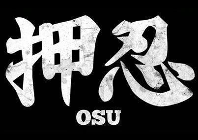 The meaning of Osu